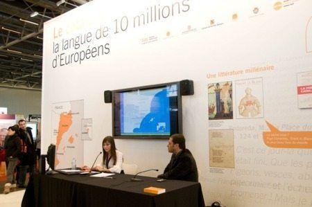 La Xarxa Vives enceta el curs 2011-2012 amb l'oferta d'ajuts a la mobilitat del programa DRAC