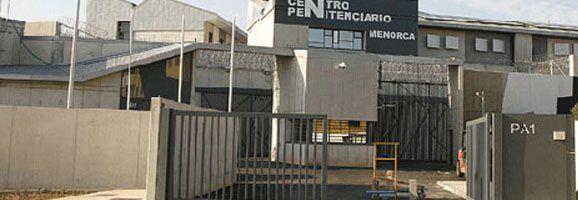 Entrada del Centro Penitenciario de Menorca.