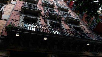 Cinc places vacants a la Casa de Menorca