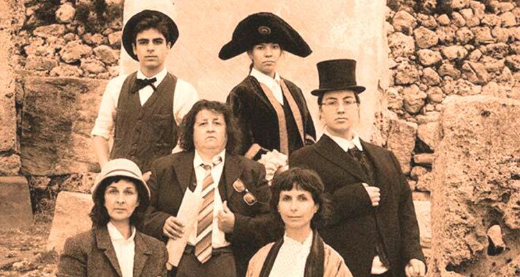 Escola d'Art Dramatic Menorca