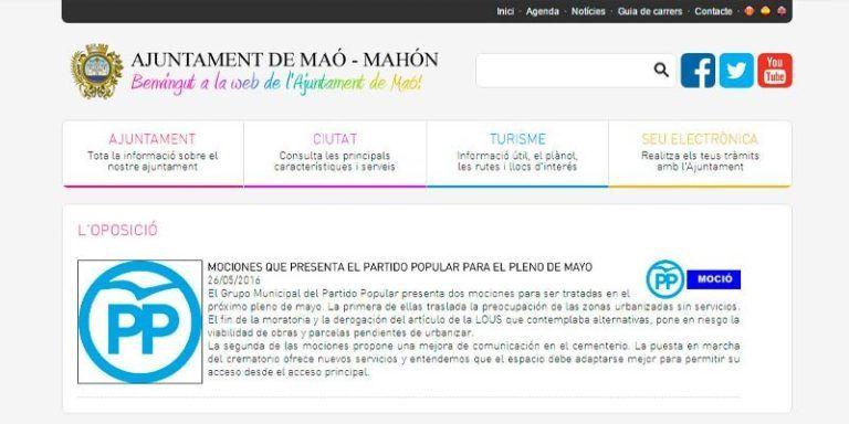 Nueva imagen web ayuntamiento de Mahón