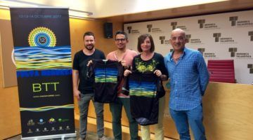 La Volta Menorca BTT arriba a la 12a edició