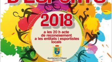 La Fira d'Esports d'Alaior es celebrarà divendres que ve